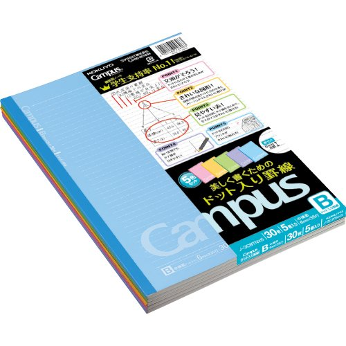 Kokuyo Campus Todai Series Pre-Dotted Notebook - Semi B5 (7' X 9.8&#34) - 6 mm - 35 Lines X 30 Sheets - Pack of 5 Cover Colors
