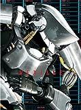 「ベクシル-2077日本鎖国-」特別装幀版