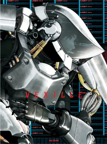「ベクシル-2077日本鎖国-」特別装幀版 [DVD]