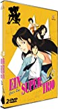 Ein Supertrio: Cat's Eye, Vol. 6/6 - Episoden 61-72 (2 DVDs)