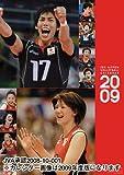 全日本バレーボール 2010年 カレンダー