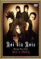Europe Tour 2005~Invite to Immorarity~DVD(在庫あり。)
