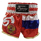 4Fighter Shorts