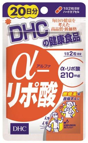 DHC アルファーリポ酸 40粒