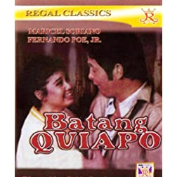 Batang Quiapo - Philippines Filipino Tagalog DVD Movie