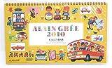 2010年 アラン グレ カレンダー(バス)