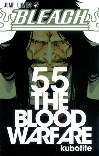 BLEACH―ブリーチ― 55 (ジャンプコミックス)