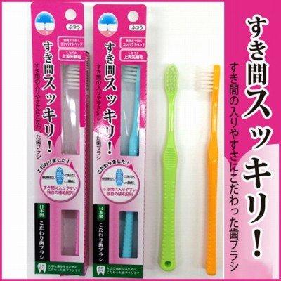 すき間スッキリこだわり歯ブラシ KWー01