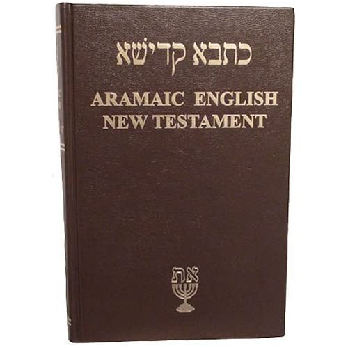 Aramaic English New Testament: Andrew Gabriel Roth: Amazon.com: Books
