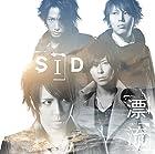 漂流(初回生産限定盤B)(DVD付)