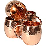 Solid Copper Moscow Mule Mugs Handcrafted 100% Pure Hammered Copper, Authentic,16 Oz Cups with Copper Handle, Set of 4 with Bonus FREE Set of 4 Coasters & Free E-Book with 15 Unique Drink Recipes!