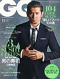 GQ JAPAN(ジーキュージャパン) 2015年 11 月号 [雑誌]