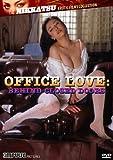 Office Love: Behind Closed Doors