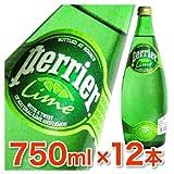 ペリエ ライムナチュラル炭酸水(無果汁) 750ml×12本