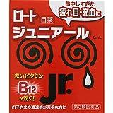 【第3類医薬品】ロートジュニアール 8mL