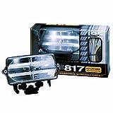 IPF バックランプ 作業灯 ハロゲン H3 角 12V  8171