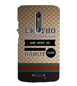 EPICCASE cute quotes Mobile Back Case Cover For Moto X 3rd Gen (Designer Case)