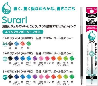 Zebra Surari EK-0.7 25W 0.7mm Emulsion Ink Multi Pen Refill - Blue Ink
