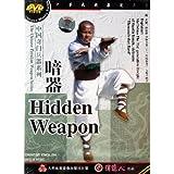 暗器-中国奇門兵器系列(DVD2枚)(中国語盤)