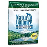 Limited Ingredient Diets Lamb Meal and Brown Rice Formula Dry Dog Food