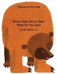 Brown Bear, Brown Bear, What Do You See? In Urdu and