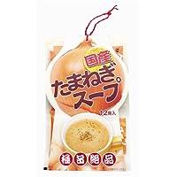 国産玉ねぎスープ 12食入り