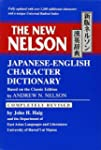 The New Nelson Japanese-English Chara...