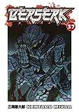 img - for Berserk, Vol. 37 (Berserk (Graphic Novels)) book / textbook / text book