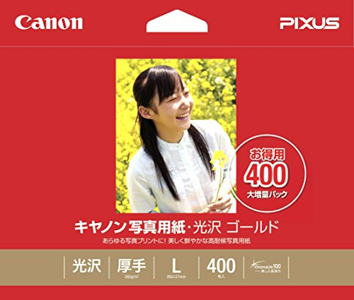CANNON PHOTO PAPER L 400piece GL-101L400
