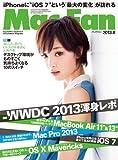 Mac Fan 2013年8月号