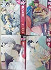 酷くしないで コミック 1-4巻セット (ビーボーイコミックス)
