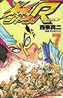 鉄鍋のジャン!R 頂上作戦 第7巻 2008年08月08日発売