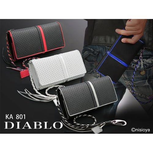 DIABLO 牛革 パンチング ライン 長財布 KA-801 【ブラック×レッド】