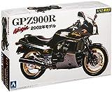 1/12 ネイキッドバイク No.05 カワサキ GPZ900R ニンジャ'02