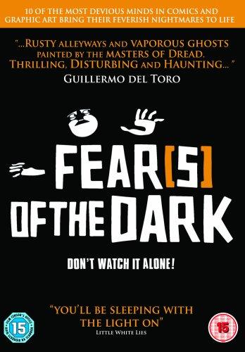 Страх[и] темноты и не только