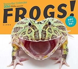 カレンダー2016 FROGS! おまけシール付き! (ヤマケイカレンダー2016)