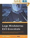 Lego Mindstorms Ev3 Essentials