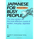Japanese for Busy People: v.1: Vol 1by The Association for...
