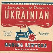 A Short History of Tractors in Ukranian | [Marina Lewycka]