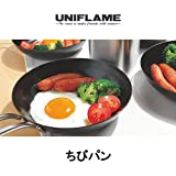 ユニフレーム(UNIFLAME) ちびパン 666357