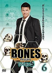 BONES ボーンズ 骨は語る シーズン5 Vol.6(第11話~第12話)