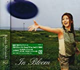 In Bloom(DVD付)