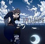OVA カイト リベレイター 音楽集