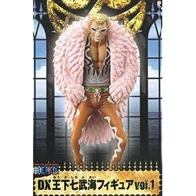 ワンピースDX王下七武海フィギュアvol.1  ドフラミンゴ 単品