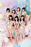 AKB48総選挙!水着サプライズ発表2015 【ネット書店 初回入荷限定特典付】