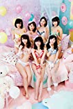 AKB48���I���I�����T�v���C�Y���\2015 �y�l�b�g���X ����������T�t�z