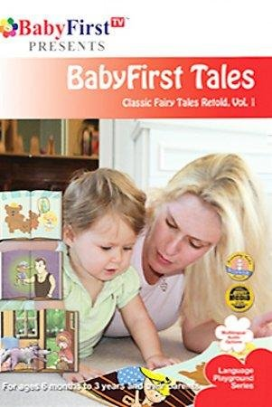 Baby First Tv Dvd front-219370