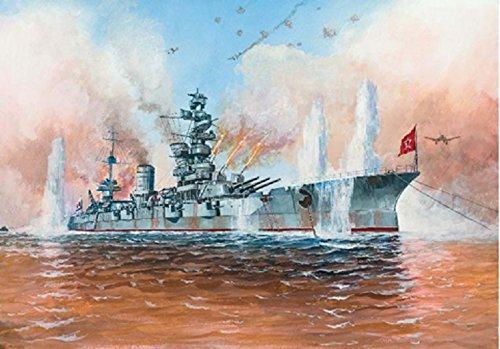 1/350 ソビエト海軍 ガングート級戦艦 マラート