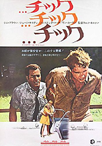 tick-tick-tick-1970-original-japan-j-b2-movie-poster-ralph-nelson-jim-brown