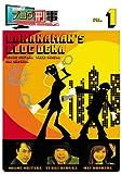 バナナマンのブログ刑事DVD Vol.1